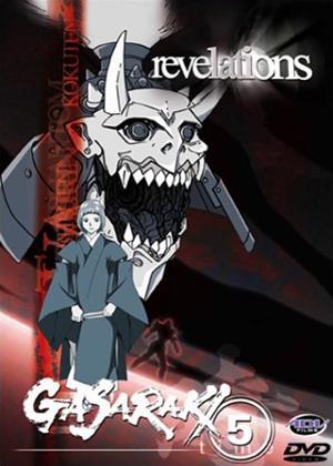 Rent Gasaraki: Vol.5 Online DVD Rental