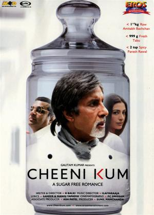 Rent Cheeni Kum (aka Less Sugar) Online DVD Rental
