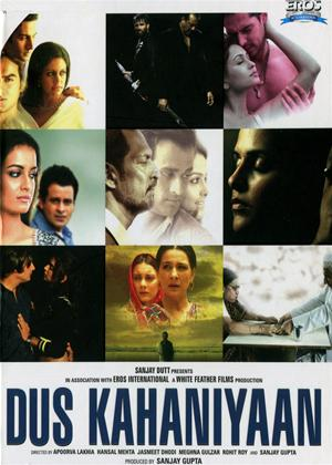 Rent Dus Kahaniyaan Online DVD & Blu-ray Rental