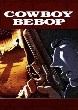 Cowboy Bebop Online DVD Rental