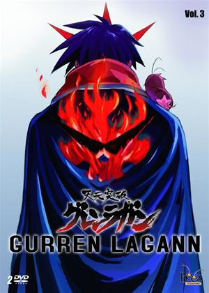 Rent Gurren Lagann: Part 3 (aka Tengen toppa gurren lagann) Online DVD Rental