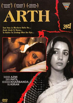Rent Arth (aka The Meaning) Online DVD Rental