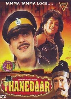 Rent Thanedaar Online DVD & Blu-ray Rental