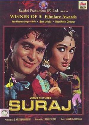 Rent Suraj Online DVD Rental