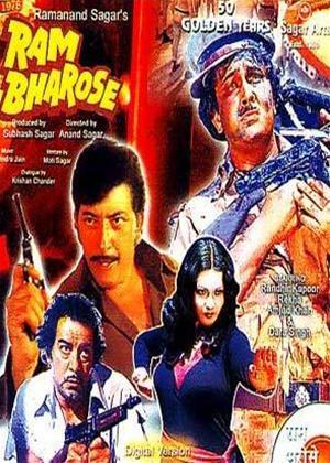 Rent Ram Bharose Online DVD Rental
