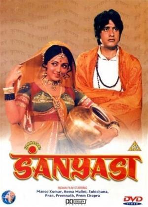 Rent Sanyasi Online DVD Rental