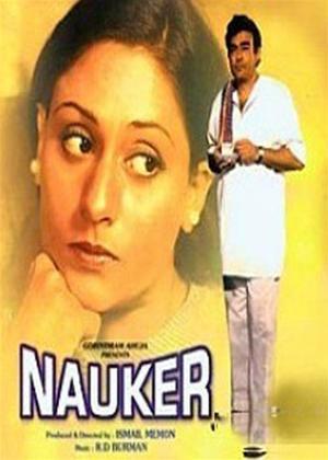 Rent Nauker Online DVD & Blu-ray Rental