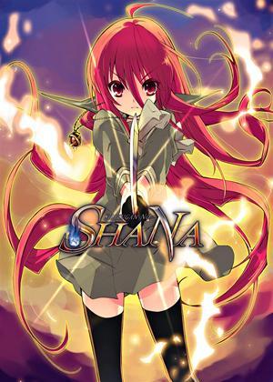 Rent Shakugan No Shana (aka Shakugan no Shana) Online DVD & Blu-ray Rental