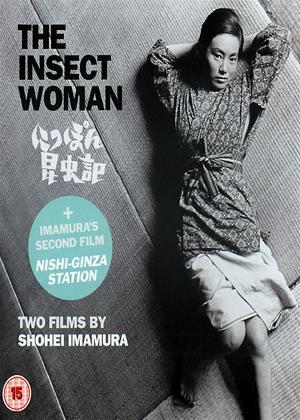 Rent The Insect Woman / Nishi Ginza Station (aka Nippon konchûki (1963) / Nishi Ginza ekimae (1958)) Online DVD Rental