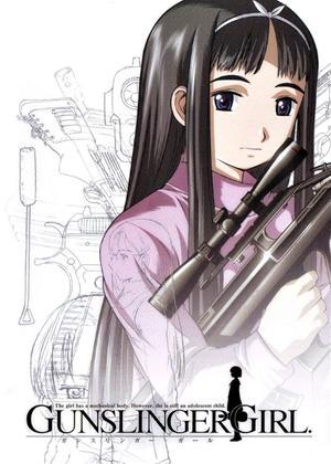 Rent Gunslinger Girl Online DVD & Blu-ray Rental