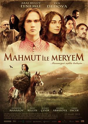 Rent Mahmut Ile Meryem Online DVD Rental