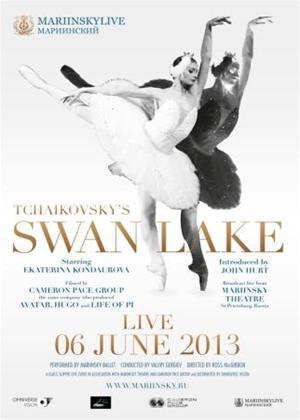 Rent Swan Lake: Mariinsky Theatre Online DVD Rental