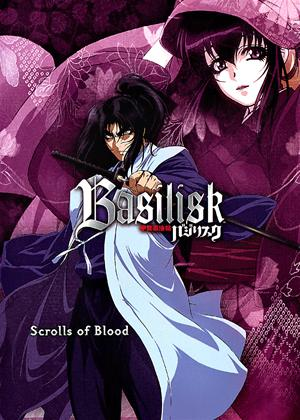 Rent Basilisk Series (aka Basilisk: The Kouga Ninja Scrolls / Basilisk: Kôga ninpô chô) Online DVD & Blu-ray Rental
