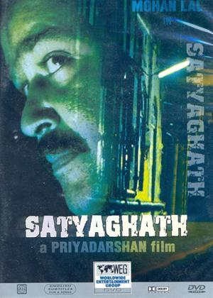 Rent Satyaghath: Crime Never Pays Online DVD Rental