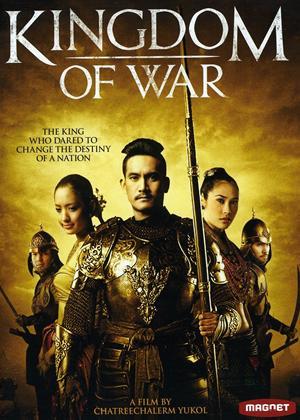 Rent Kingdom of War Online DVD Rental