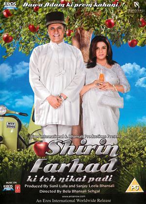 Rent Shirin Farhad Ki Toh Nikal Padi Online DVD Rental