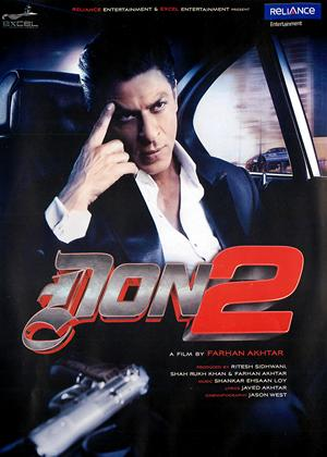 Rent Don 2 (aka Don 2: The Chase Continues) Online DVD Rental