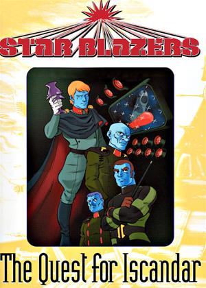 Rent Star Blazers (aka Space Battleship Yamato) Online DVD & Blu-ray Rental