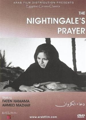 Rent The Nightingale's Prayer (aka Doa al karawan) Online DVD Rental