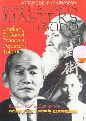 Rent Japanese and Okinawan Masters Online DVD Rental