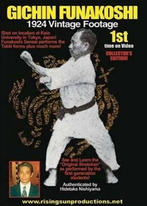 Rent Karate: 1924 Online DVD Rental