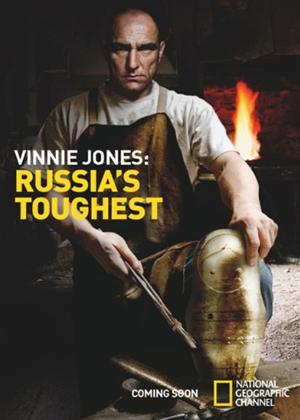 Rent Vinnie Jones: Russia's Toughest Online DVD Rental