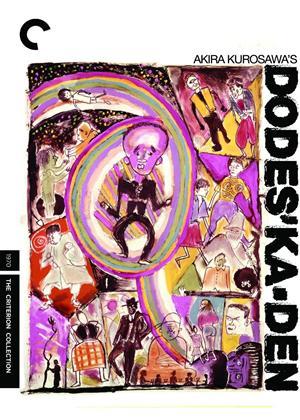 Rent Dodes'ka-den (aka Dodesukaden) Online DVD Rental