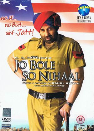 Rent Jo Bole So Nihaal Online DVD Rental