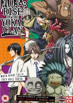 Rent Nura: Rise of the Yokai Clan: Series 1: Part 2 Online DVD Rental