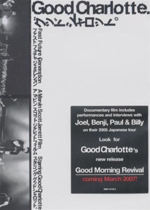 Rent Good Charlotte: Fast Future Generation Online DVD & Blu-ray Rental