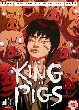 Rent The King of Pigs (aka Dwae-ji-ui wang) Online DVD Rental