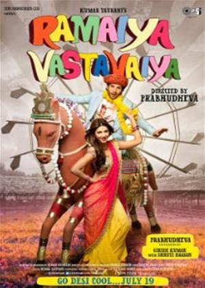 Rent Ramaiya Vastavaiya Online DVD Rental