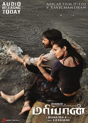 Rent Maryan Online DVD Rental