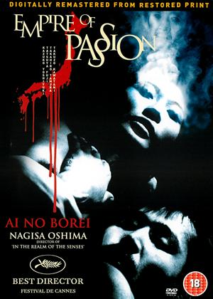 Rent Empire of Passion (aka Ai no borei) Online DVD Rental