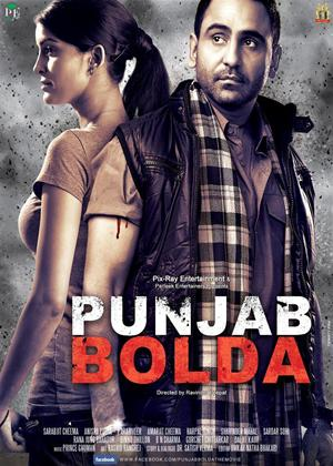 Rent Punjab Bolda Online DVD Rental