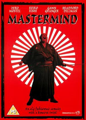 Rent Mastermind Online DVD Rental