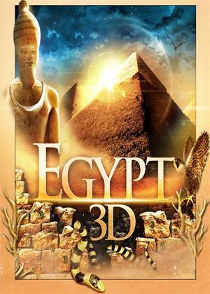 Rent Egypt Online DVD Rental