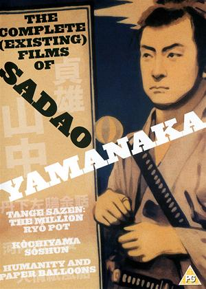 Rent The Complete (Existing) Films of Sadao Yamanaka Online DVD Rental
