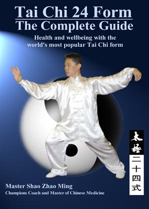 Rent Tai Chi 24: The Complete Guide Online DVD Rental