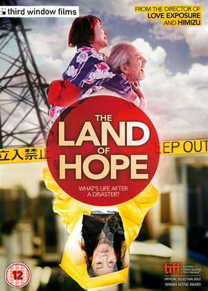 Rent The Land of Hope (aka Kibô No Kuni) Online DVD & Blu-ray Rental