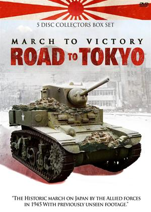 Rent March to Victory: Road to Tokyo Online DVD Rental