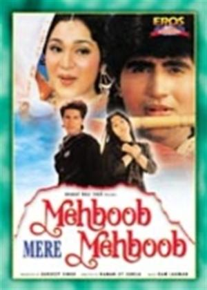 Rent Mehboob Mere Mehboob Online DVD Rental