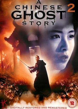 Rent Chinese Ghost Story 2 (aka Sien nui yau wan II yan gaan do) Online DVD Rental