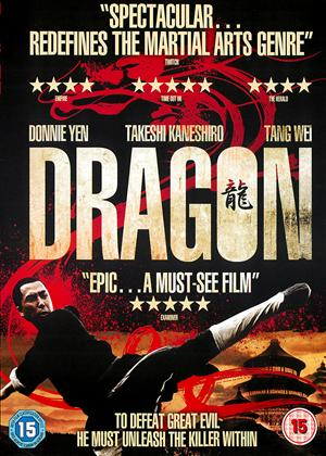 Dragon Online DVD Rental