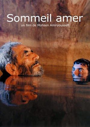 Rent Bitter Dream (aka Khab-e talkh) Online DVD Rental