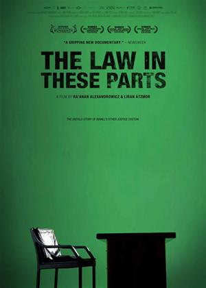 Rent The Law in These Parts (aka Shilton Ha Chok) Online DVD Rental
