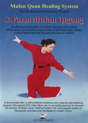 Rent 8 Form Mulan Qigong Online DVD Rental