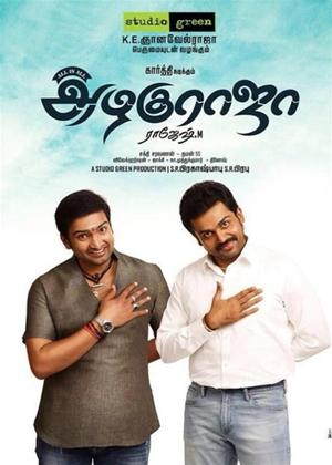 Rent All in All Azhagu Raja Online DVD & Blu-ray Rental
