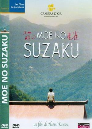 Rent Moe no suzaku Online DVD Rental