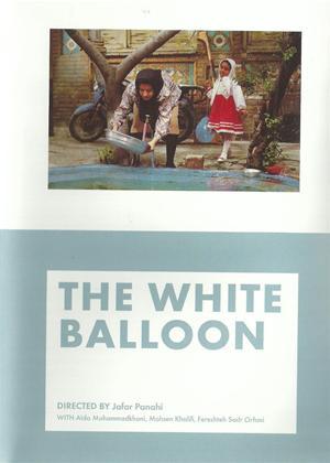 Rent The White Balloon (aka Badkonake sefid) Online DVD Rental